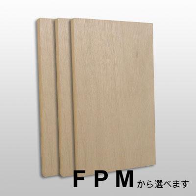 日本画用木製パネル 4号