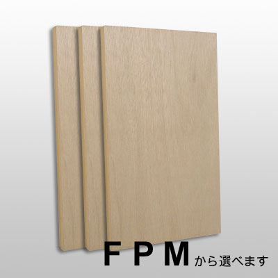 日本画用木製パネル 8号