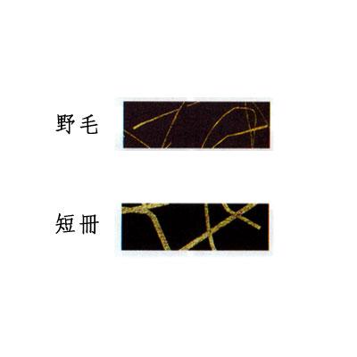 純金切箔 (野毛・短冊) 0.05g入