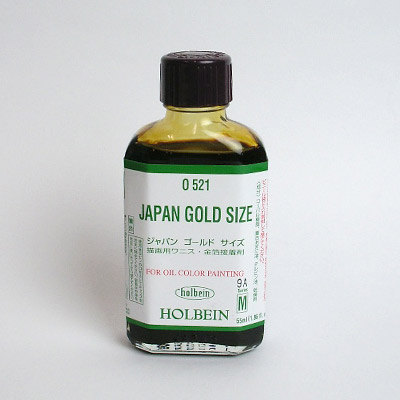 ジャパン ゴールド サイズ(油彩用金箔接着剤) 55ml ホルベイン
