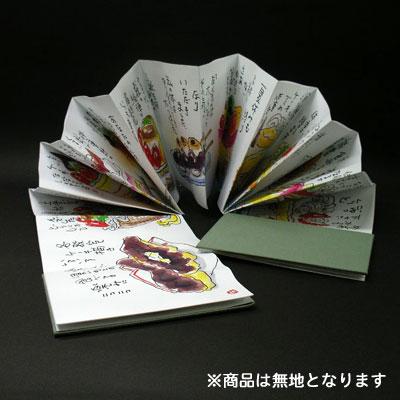 画仙紙絵手紙帳 (両面48頁)