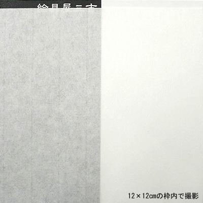 [水墨画稽古用紙]  松渕箋(しょうえんせん) F5  (100枚入)