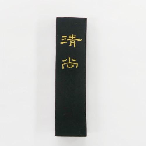【墨運堂 青墨 】 清尚 1.5丁型