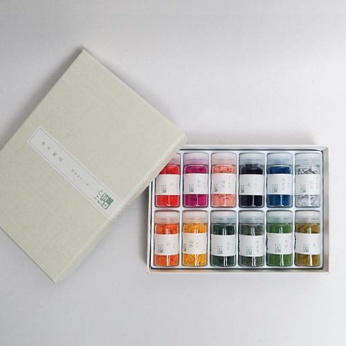 水干絵具補助色12色セット
