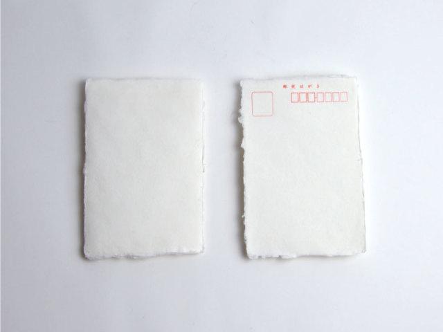 一枚漉葉書
