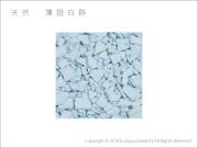 薄翅白群 (天然岩絵具) 15g