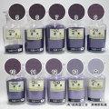 藤紫 (新岩絵具) 15g