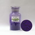 青紫 (水干絵具) 15g