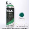 【リキテックス スプレー】エメラルドグリーン(028) 400ml