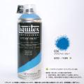 【リキテックス スプレー】ブリリアントブルー(036) 400ml