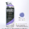 【リキテックス スプレー】ブリリアントパ—プル(046) 400ml