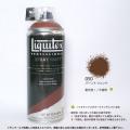 【リキテックス スプレー】バーントシェンナ(050) 400ml