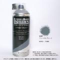 【リキテックス スプレー】ニュートラルグレー5(599) 400ml