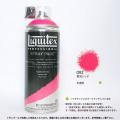 【リキテックス スプレー】蛍光レッド(092) 400ml