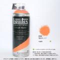 【リキテックス スプレー】蛍光オレンジ(093) 400ml