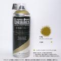 【リキテックス スプレー】アンティークゴールド(146) 400ml