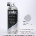 【リキテックス スプレー】リッチシルバー(147) 400ml