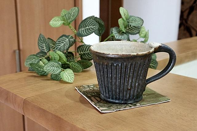 マグカップ 益子焼 陶器 黒釉 しのぎ