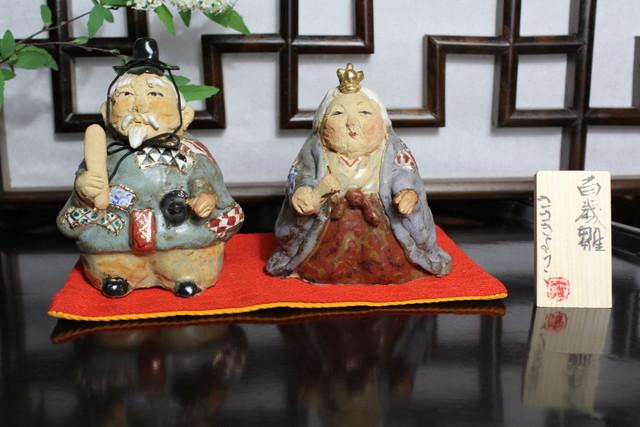 ささきようこの陶人形