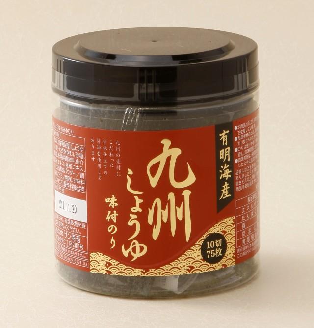 九州しょうゆ味付のり75枚