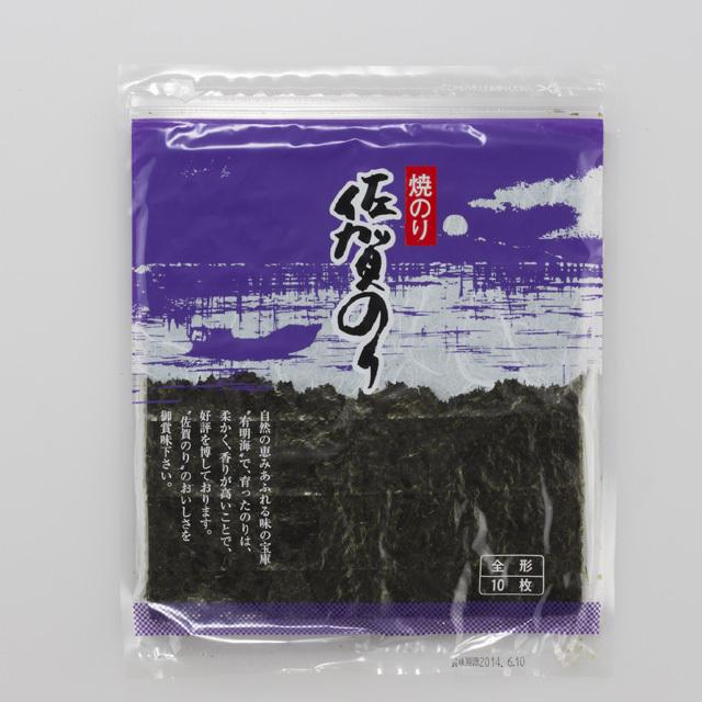 佐賀のり焼のり紫