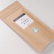 煎茶 やぶきた 品種茶 被せ100g