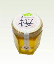 【奈良県産】桜の花の蜂蜜(125g)