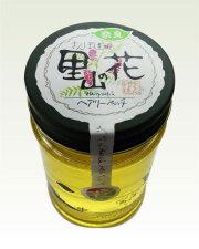 【奈良県産】里山(ヘアリーベッチ)の花の蜂蜜(380g)