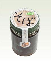 【北海道産】そばの花の蜂蜜(380g)