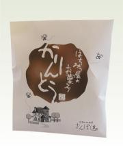 かりんとう(70g袋入)