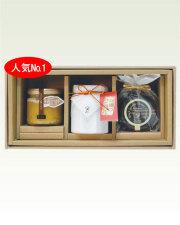 縁起の良い贈り物(注文番号001)