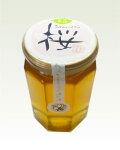 【奈良県産】桜の花の蜂蜜(360g)