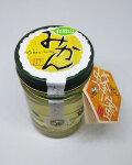 【和歌山県産】みかんの花の蜂蜜(150g)