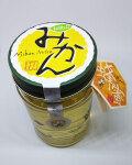 【和歌山県産】みかんの花の蜂蜜(380g)