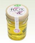 れんげの花の蜂蜜(150g)