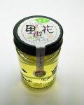 【岐阜県産】里山(ヘアリーベッチ)の花の蜂蜜(150g)