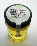 【岐阜県産】里山(ヘアリーベッチ)の花の蜂蜜(380g)