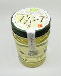 【長野県産】アカシアの花の蜂蜜(400g)