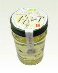 【北海道産】アカシアの花の蜂蜜(380g)