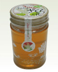 うわみずざくらの花の蜂蜜(400g)