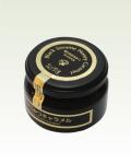 黒ごまはちみつキャラメル(120g)