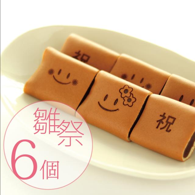 ひな祭り限定 和菓子