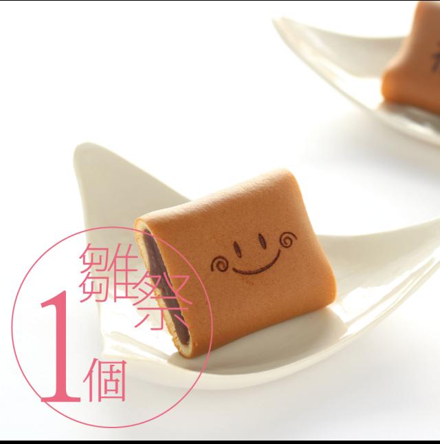 ひな祭り 和菓子
