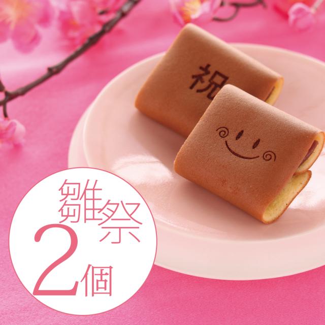 ひなまつり 和菓子