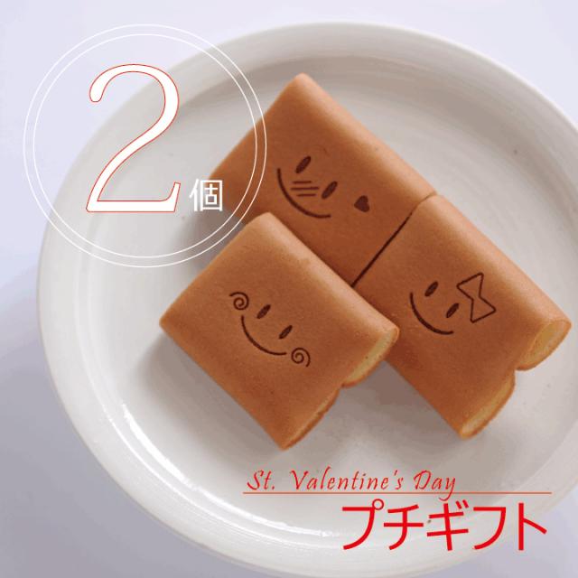 バレンタイン 和菓子