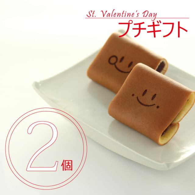 バレンタイン限定 和菓子