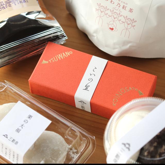 自宅で和菓子を楽しむ