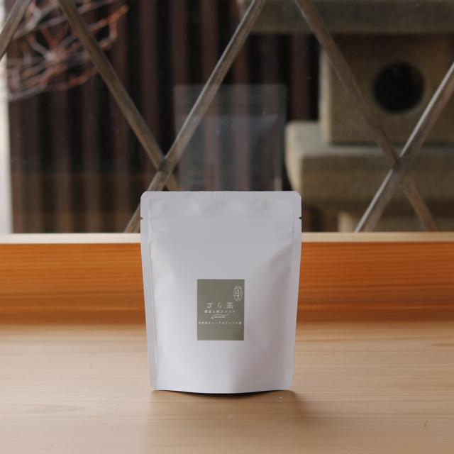 上領茶舗特製 こいの里に合う 香ばし和ブレンド ティー