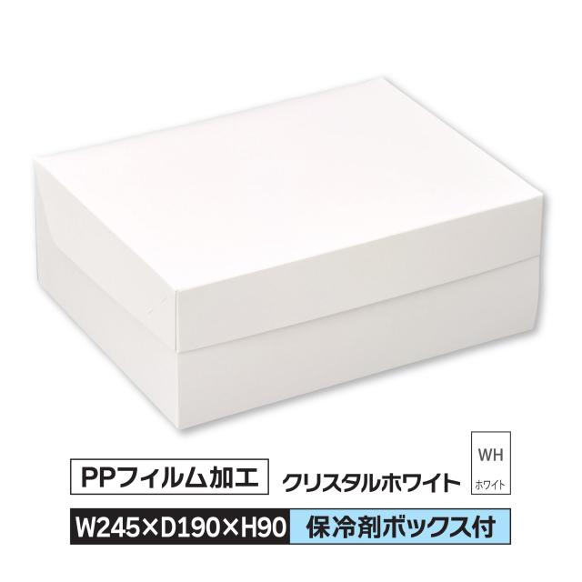 ケーキ お菓子 箱 L ラミネート 245×190×90 冷凍対応 被せふた 1ロット100枚入@87 色ホワイト