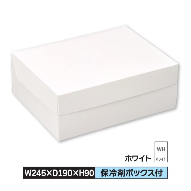 ケーキ お菓子 箱 L 245×190×90 被せふた 1ロット100枚入@73 色ホワイト